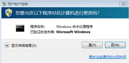 Windows7中创建逻辑驱动器(扩展分区)