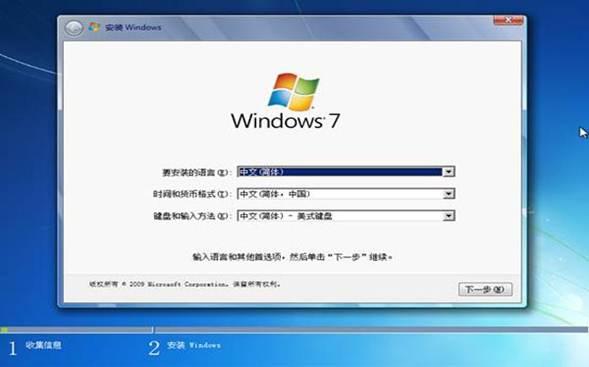 笔记本出厂预装Windows8改装Win
